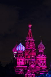 The Red Square lit up all Red