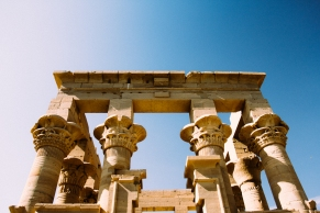 The columns at Philea temple.