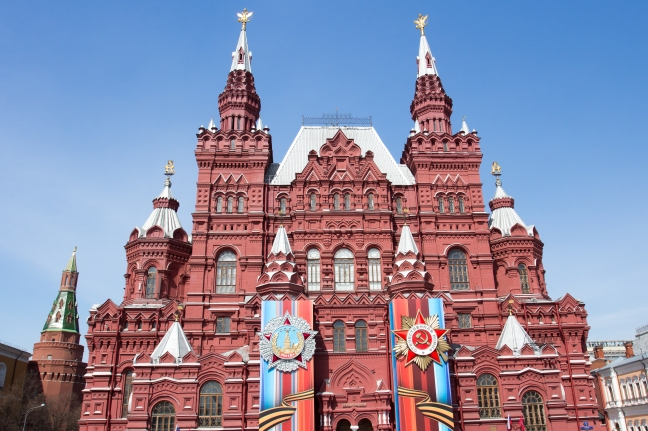 Red square on a beautiful day.