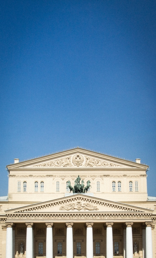 Bolshoi Theater.