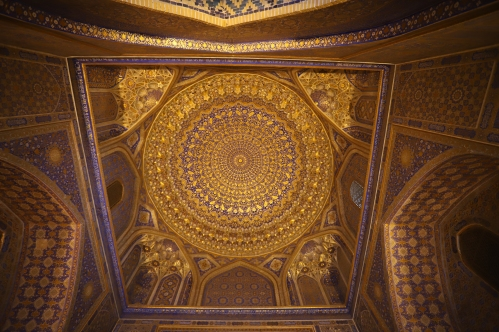 The stunning ceiling.